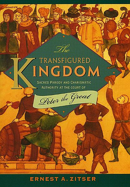 The Transfigured Kingdom