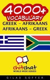 4000+ Greek - Afrikaans Afrikaans - Greek Vocabulary