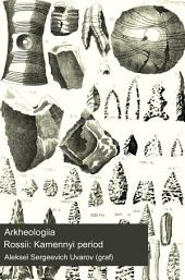 Археологія Россіи: камменый період, Том 2