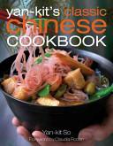 Classic Chinese Cookbook PDF