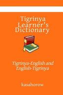Tigrinya Learner's Dictionary