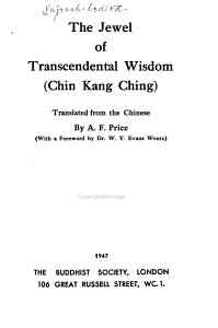The Jewel of Transcendental Wisdom Book