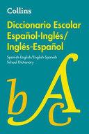 Diccionario Escolar Ingles Espanol Espanol Ingles PDF