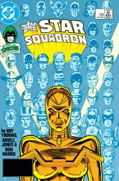 All-Star Squadron (1981-) #59