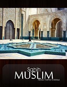 Sahih Muslim PDF