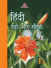 Hindi Padho Aur Seekho – 1A