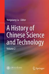 A History of Chinese Science and Technology: Volume 2