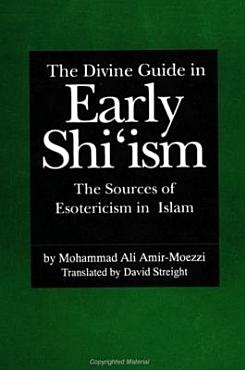 The Divine Guide in Early Shi ism PDF