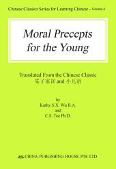 Moral Precepts for the Young