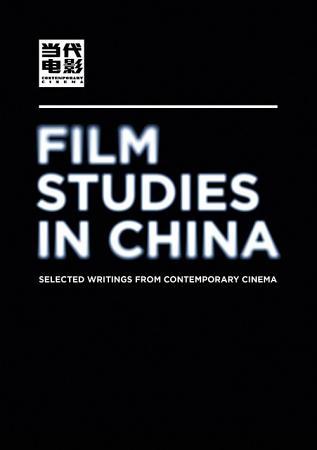 Film Studies in China PDF