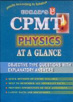 Upkar's CPMT Physics at a Glance