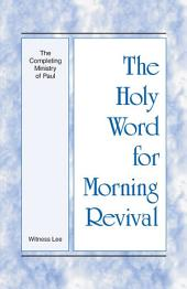 The Holy Word for Morning Revival – The Completing Ministry of Paul