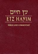 Etz Hayim