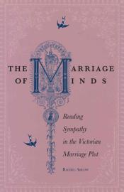 The Marriage Of Minds