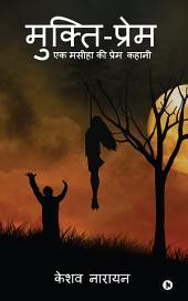 Mukti-Prem: Ek Maseha Ki Prem Kahani