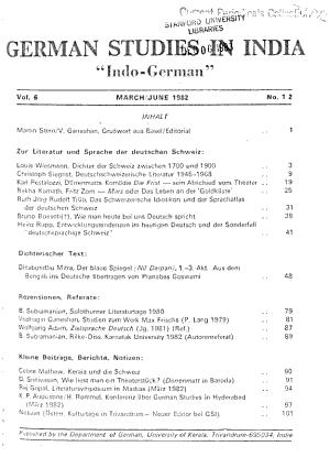 German studies in India PDF