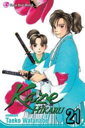 Kaze Hikaru: Volume 21