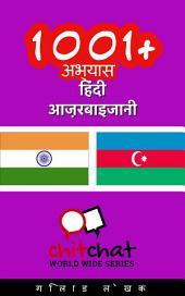1001+ अभ्यास हिंदी - आज़रबाइजानी