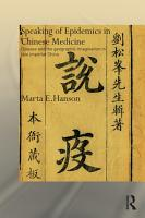 Speaking of Epidemics in Chinese Medicine PDF