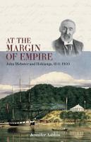 At the Margin of Empire PDF