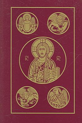 Catholic Bible RSV