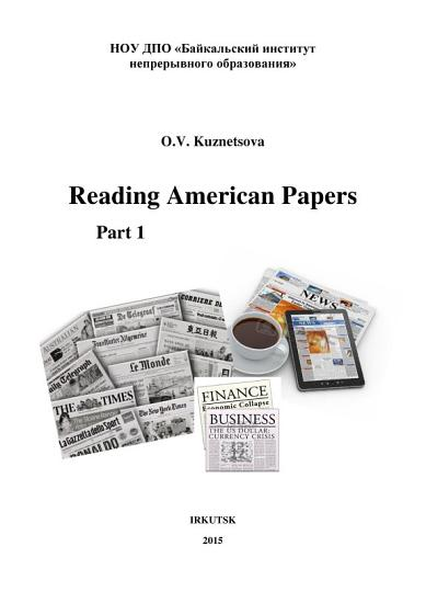 Reading American Papers PDF