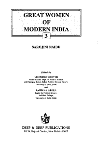 Great Women of Modern India  Sarojini Naidu PDF