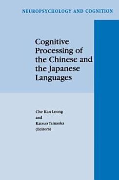 Cognitive Processing of the Chinese and the Japanese Languages PDF