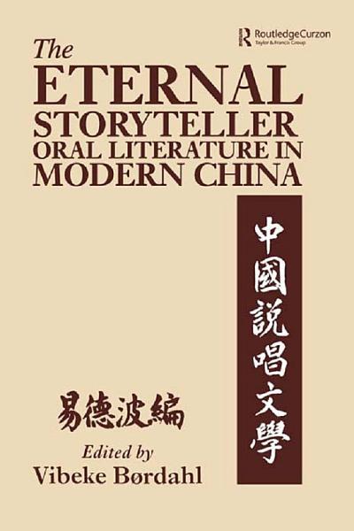 The Eternal Storyteller