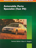 ASE Test Prep Series -- Automobile (P2)