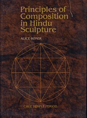 Principles of Composition in Hindu Sculpture