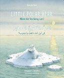 Little Polar Bear Bi libri   Eng Arabic PB PDF
