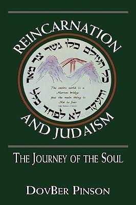 Reincarnation and Judaism PDF