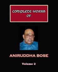 Complete Works of Aniruddha Bose Volume 2 PDF