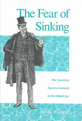 The Fear of Sinking