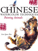 Chinese Watercolor Techniques   Painting Animals PDF