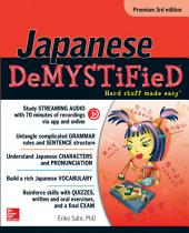 Japanese Demystified, Premium 3rd Edition: Edition 3