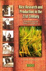 Rice Research and Production in the 21st Century