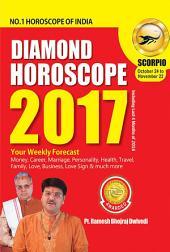 Diamond Horoscope 2017 : Scorpio