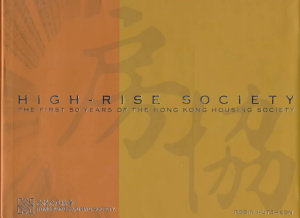 High rise Society Book