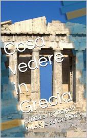 Cosa vedere in Grecia