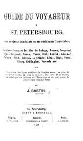 Guide du voyageur à St. Pétersbourg, etc