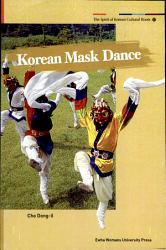 Korean Mask Dance Book PDF