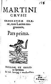 Grammatica Graecae: 1