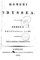 Odyssea: Τόμος 5