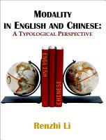 Modality in English and Chinese PDF