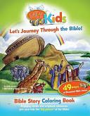 Great Adventure Kids Coloring Book