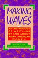 Download Making Waves Book