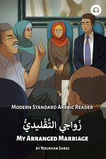 My Arranged Marriage: Modern Standard Arabic Reader