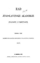 Rad: Svesci 112-114